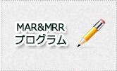 MAR&MRR�v���O����