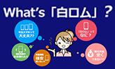 PC�W�������̈��S�T�|�[�g