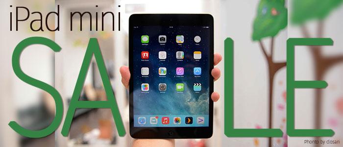 Apple au iPad mini MD540J/A